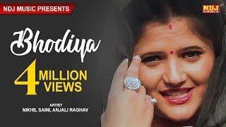 Bhodiya   एक तू है बहू गाल में   Anjali Raghav New Haryanvi Valentine Day Special video   NDJ Music