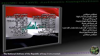 "Iraq National Anthem ""موطني"" INSTRUMENTAL with lyrics"