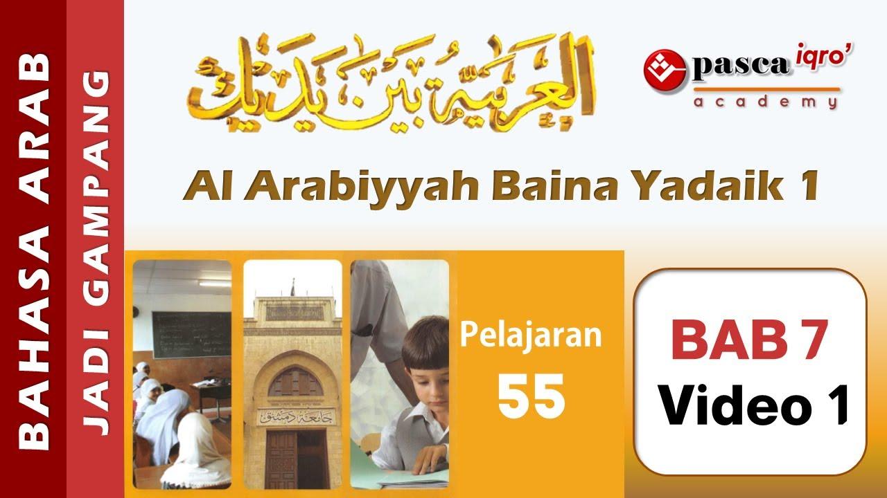 Kursus Bahasa Arab Bab 7 Video 1 Arabiyah Baina Yadaik 1 Pelajaran 55 Pasca Iqra Academy Youtube