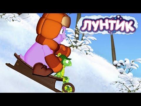 Видео: Лунтик | Лыжню ⛷ Сборник мультфильмов для детей