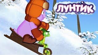 Лунтик | Лыжню ⛷ Сборник мультфильмов для детей