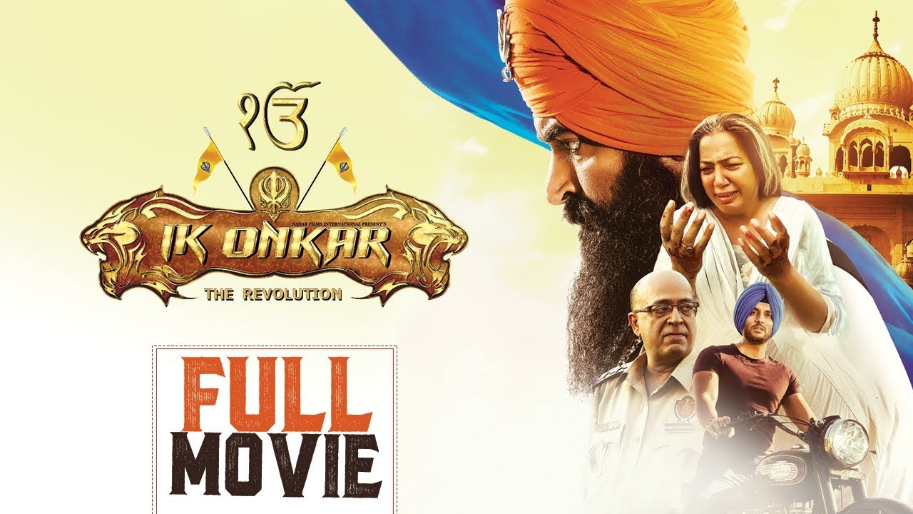 Download Ik Onkar | New Punjabi Movie | Full Movie | Latest Punjabi Movies 2018 | Yellow Movies