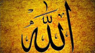Allah Jalla Jalaaluhu - Moulana Anas Yunus