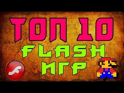 Флеш в Майнкрафт: Мини игры [Flash]