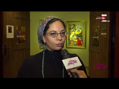 ست الحسن - افتتاح معرض الفنان عاصم عبدالفتاح للفن التشكيلى  - نشر قبل 15 ساعة