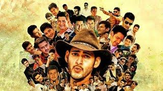 Top 10 Mahesh Babu Performances | Super Star | SSMB | #HBDMaheshBabu | Telugu Movies | Thyview