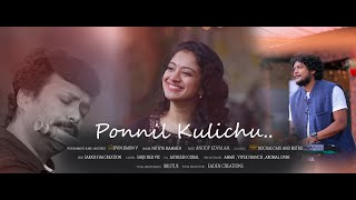 Ponnil Kulichu : Cover by Nithya Mammen and Sivin Simon | Johnson Master | Anoop Kovalam