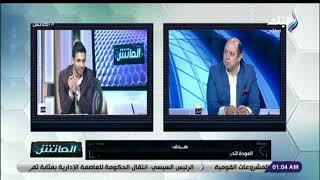 الماتش - أحمد سليمان: شيكابالا إضافة للزمالك.. واتجهت للإدارة بسبب عدم انضمامي لجهاز منتخب مصر الأول