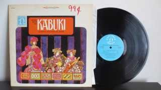 Music From The Kabuki (1966) - Vinyl Album
