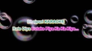 Karaoke Track full Dj mixing & Track Rate diya butake piya ka