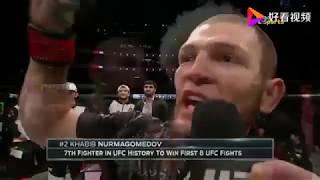 UFC lightweight champion Khabib Highlights