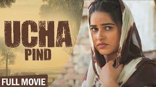 Teja Nagauri - FULL MOVIE | New Punjabi Movie 2021 | Latest Punjabi Movie 2021