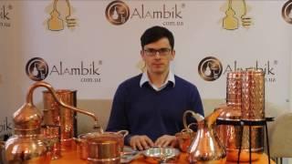 О нашем интернет-магазине alambik.com.ua(, 2017-02-09T10:18:42.000Z)