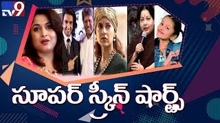 Screenshot : Entertainment News - TV9