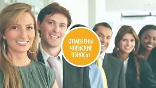 """Заработок в интернете с Инкрузес.""""InСruises"""" Возможности Партнерства с круизным клубом!"""