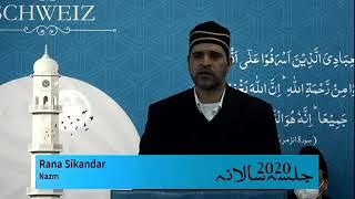 Rana Sikandar Nazm, Gedicht, Jalsa Salana 2020