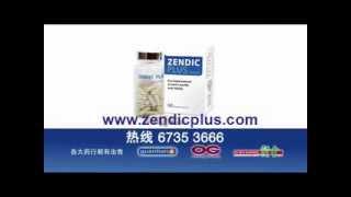 SEX UP Your Life! - Zendic Plus