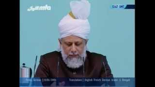 Urdu Friday Sermon 23rd June 2006, Divine Attributes of Nasir and Naseer (Helper)