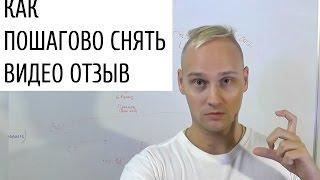 Яндекс Директ Отзыв Алёны Буслаевой
