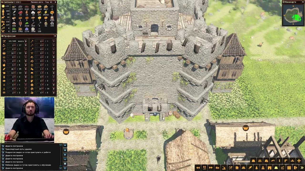 Life is feudal forest village дом счетовода занятие сюжетно ролевая игра старшей группе