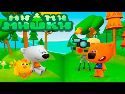 Приключения на природе видео фото 683-653