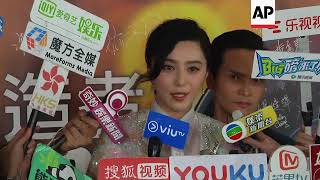 Andy Lau and Fan Bing Bing attend gala dinner of Hong Kong Society of Cinematographers