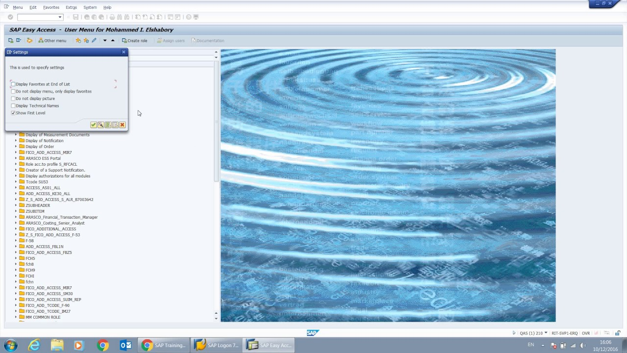 فيديو 7 شرح واجهة برنامج الساب Sap Interface Youtube