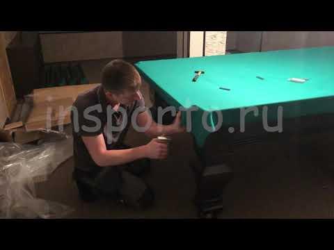 Собираем бильярдный стол для русской пирамиды Hardy (9 футов)