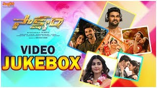 Saakshyam Jukebox | Saakshyam | Bellamkonda Srinivas, Pooja Hegde