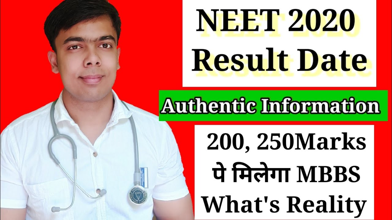 NEET 2020 Result date|MBBS in 200 Mark's |Mop Up Round Counseling |NTA official update about neet#
