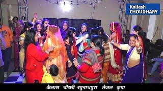 New #Rajasthani #Marriage #dance 2019 Indian #Wedding #मारवाड़ी #डांस#village #sadi dance