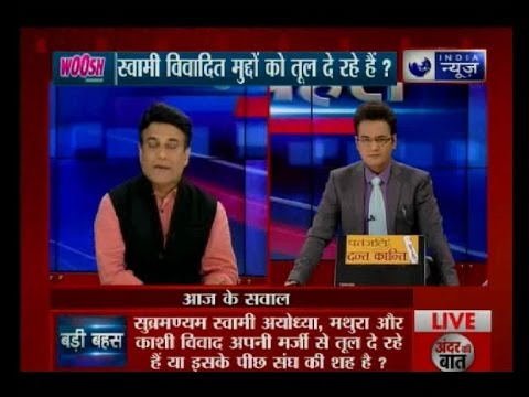 Badi Bahas: Why the Mathura- Kashi issue after Ayodhya Ram Temple row?