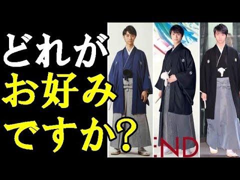 【羽生結弦】みんなはこの羽生くんの袴姿でどれが1番好き?「スタイルいいから似合う安倍首相も褒めてたね」#yuzuruhanyu
