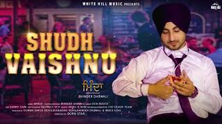 Shudh Vaishnu (Motion Poster) Minda | Rel. On 28th Nov | White Hill Music