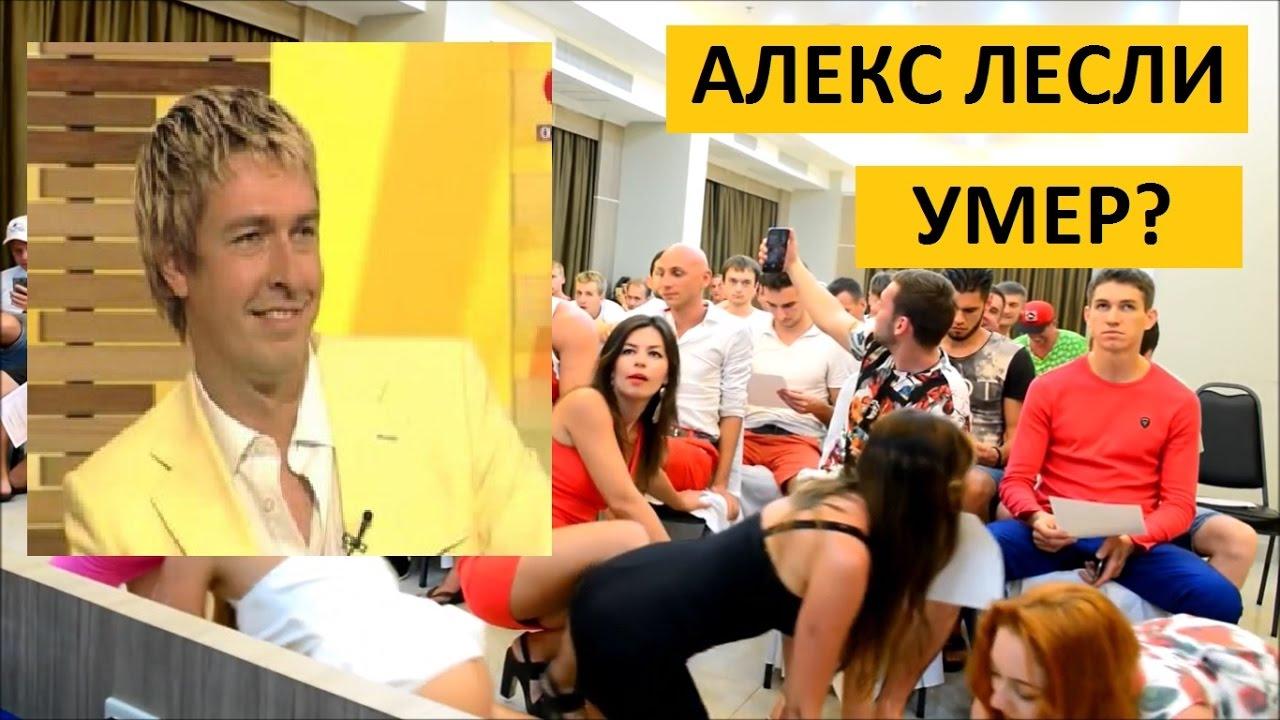 Ки занялись сексом в клубе в Коблево ради приза в 200