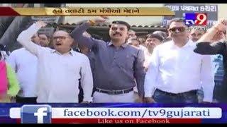 Rajkot: Talatis cum mantri receive support from Sarpanch of Gram panchayats - Tv9