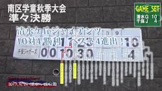 10対4 勝利!ベスト4進出! http://gakudo.web.fc2.com/html/taikai.htm...