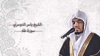 qori terbaik wadi al yamani qs surat yusuf 1 38