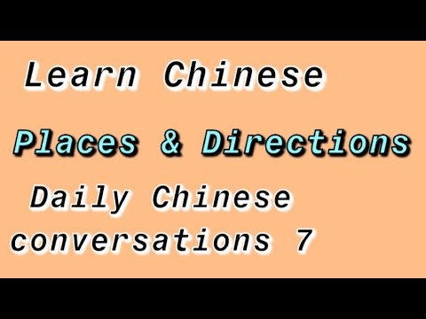 Oral Chinese Online-Lesson 8-Places and Directions-Elite Mandarin Education Centre