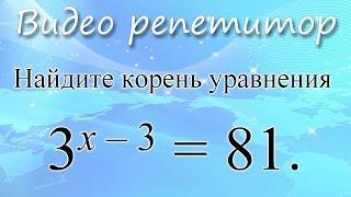 ЕГЭ 2017 по математике, базовый уровень. Задания 7