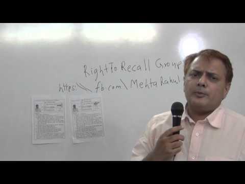 2015 Ahmedabad Corporation Election - Gujarati - 22 Mins