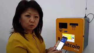 Покупка Биткоин в Казахстане.