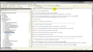 Видеоурок 1С БСП: Анализ журнала регистрации