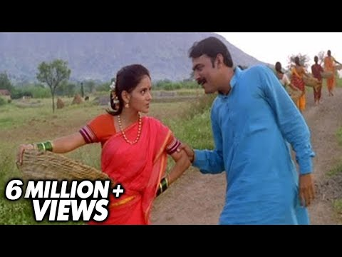 Marathi picture song hd gane video download