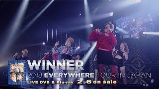 winner-really-really-winner-2018-everywhere-tour-in-japan