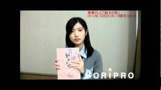 美山加恋が出演致します東海テレビ「鈴子の恋」。 楽屋からコメントです...