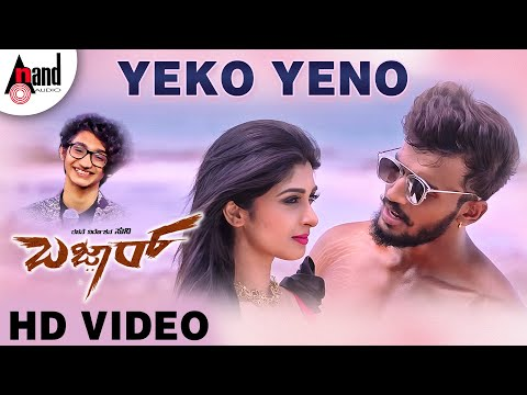 Bazaar | Yeko Yeno | HD Video Song 2018 | Sanjith Hegde | Dhanveer | Aditi | Ravi Basruru | Suni
