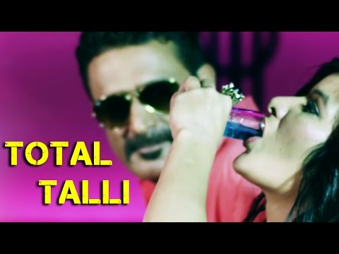 """""""Total Talli"""" Official Teaser """"Narinder Gulia Ft. MD & KD"""" 