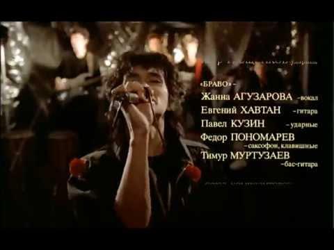 Клип Виктор Цой - Хочу перемен