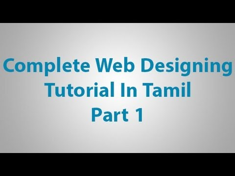 Complete Web Designing Tutorial In Tamil - Part 1